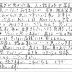 H18.12.20 K.K.  様 (女性)  30代
