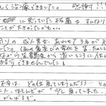 H19.3.26 Z.K. 様 (女性) 30代