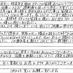 H24.7.23 K.S. 様 (女性)  30代